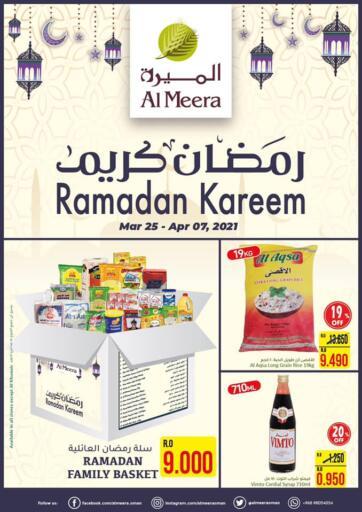 Oman - Salalah Al Meera  offers in D4D Online. Ramadan Kareem. . Till 7th April