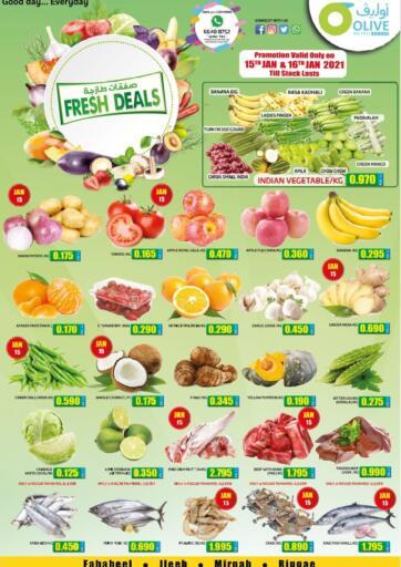 Kuwait Olive Hyper Market offers in D4D Online. Fresh Deals. . Until Stock Last