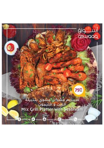 UAE - Dubai Aswaaq Supermarket offers in D4D Online. New at aswaaq!. . Until Stock Last