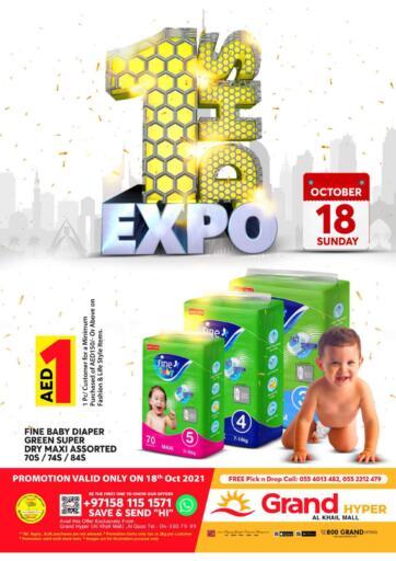 UAE - Dubai Grand Hyper Market offers in D4D Online. Al Khail Mall - Dubai. . Only On 18th October