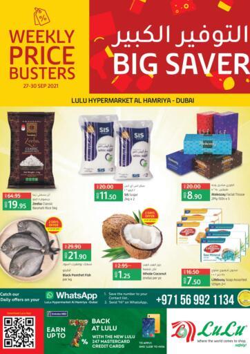 UAE - Ras al Khaimah Lulu Hypermarket offers in D4D Online. Big Saver @ Al Hamriya. . Till 30th September