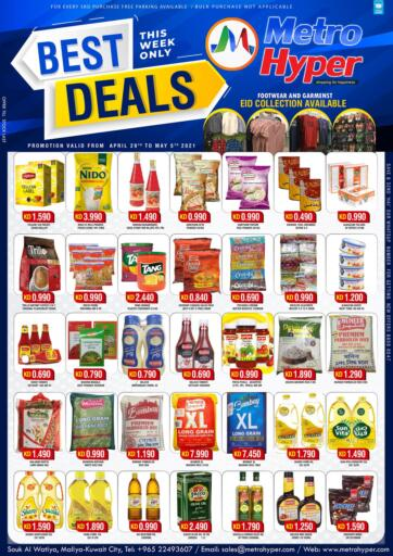 Kuwait Metro Hyper offers in D4D Online. Best Deals. . Till 5th May