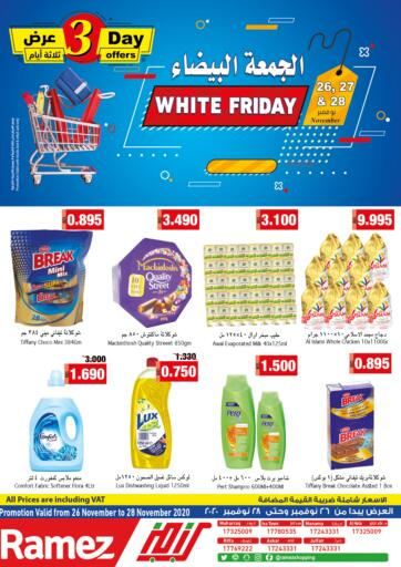 Bahrain Ramez offers in D4D Online. White Friday. Here comes Ramez with White Friday  !.Shop your favorite products  on this offer. This offer is valid till 28th November  2020!! Enjoy shopping!!. Till 28th November