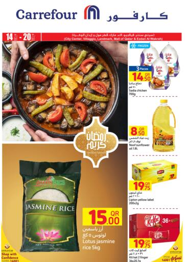 Qatar - Al Wakra Carrefour offers in D4D Online. Ramadan Kareem. Ramadan Kareem Offers Are Available At Carrefour.  Offers Are Valid till 20th April  .Hurry Up! Enjoy Shopping!!!!. Till 20th April
