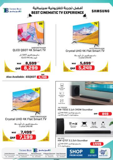 Qatar - Al-Shahaniya Techno Blue offers in D4D Online. Best Home Cinema Experience. Now its time to shop from Techno Blue. Get Best Home Cinema Experience and get your products at great discounts. Offers valid Till 5th February.   Hurry Up!!!!!. Till 5th February