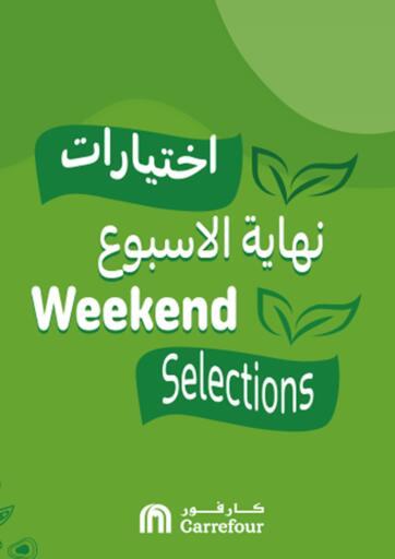 Bahrain Carrefour offers in D4D Online. Weekend Selection. . Till 27th March