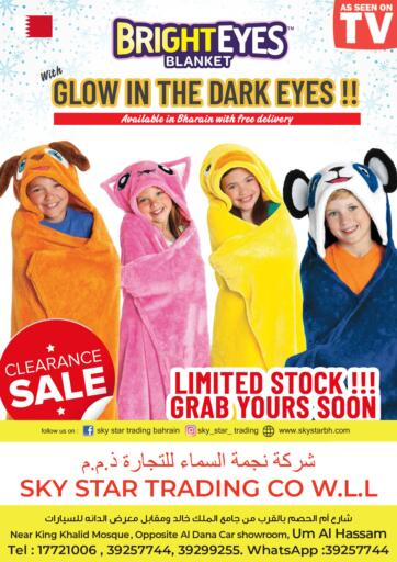 Bahrain Sky Star  offers in D4D Online. Clearance Sale. Clearance Sale at Sky Star! Get reduced prices on selected items at Sky Star. Limited Stock Only. Grab Yours Soon!  Enjoy Shopping!!!. Until Stock Last