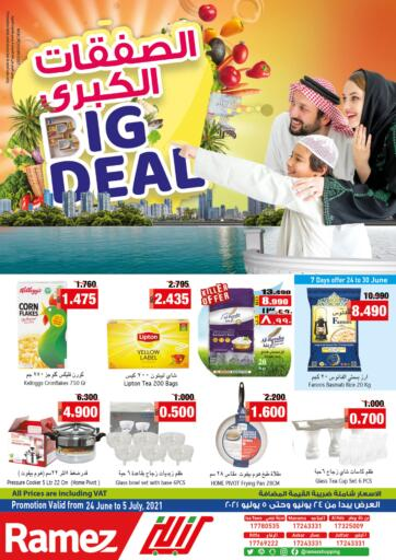 Bahrain Ramez offers in D4D Online. Big Deal. Here comes Ramez with Big Deal! Shop your favorite products at reduced prices. This offer is valid Till 5th July. Happy Shopping!!. Till 05th July