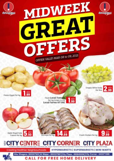 UAE - Sharjah / Ajman City Plaza offers in D4D Online. Midweek Great Offers. . Till 09th March