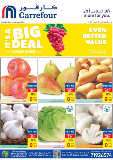 Oman - Salalah Carrefour offers in D4D Online. It's A Big Deal. It's A Big Deal Offer Is Available @Carrefour.Get Amazing Offers For Fruits ,Vegetables Meat ,Fish And Selected Items.  Offers Are Valid Till 10th Of April.  RUSH TO GRAB YOURS..!!. Till 10th April