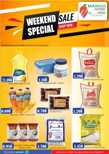 Kuwait Mango Hypermarket  offers in D4D Online. Weekend Special. . Till 27th June