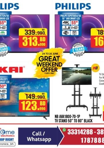Bahrain Home Electronics offers in D4D Online. Great Weekend Offers. . Till 26th June
