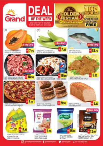 Qatar - Al Wakra Grand Hypermarket offers in D4D Online. Deal Of The Week.  Deal Of The Week Offers Are Available At Grand Hypermarket. Offers Are Valid Till 20th February. Enjoy!!. Till 20th February