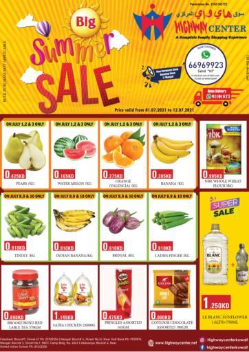 Kuwait Highway Center  offers in D4D Online. Summer Sale. . Till 12th July