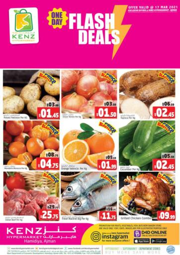 UAE - Sharjah / Ajman Kenz Hypermarket offers in D4D Online. One Day Flash Deals. One Day Flash Deals Now Available At Kenz Hypermarket. Rush Now. Offer Valid Only On 17th March 2021.  Enjoy Shopping!!!. Only On 17th March