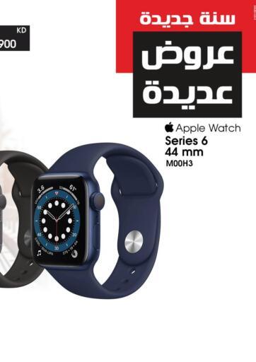 Kuwait Best Al Yousifi  offers in D4D Online. New year unlimited offers. . Until Stock Last