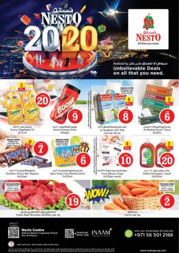 UAE - Ras al Khaimah Nesto Hypermarket offers in D4D Online. Ras Al Khaima. . Till 23rd October