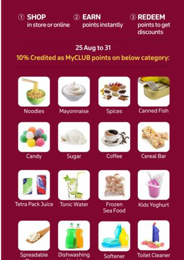 Qatar - Al Khor Carrefour offers in D4D Online. My Club Offer. . Till 31st August