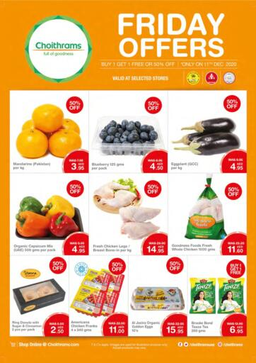UAE - Ras al Khaimah Choitrams offers in D4D Online. Friday Offers. . Only On 11th December