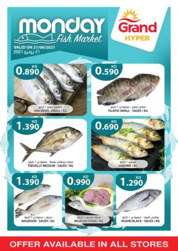 Kuwait Grand Hyper offers in D4D Online. Monday Fish Market. . Only On 21st June