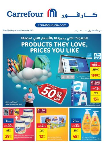 UAE - Umm al Quwain Carrefour UAE offers in D4D Online. Products They Love, Price You Like. . Till 4th September
