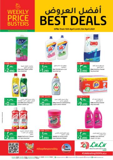 Bahrain LuLu Hypermarket offers in D4D Online. Best Deals. Best Deals @ LULU!! Shop from LuLu Hypermarket and get Amazing prices on Groceries and much more. Offer Valid Till 21st April. Happy Shopping!. Till 21st April
