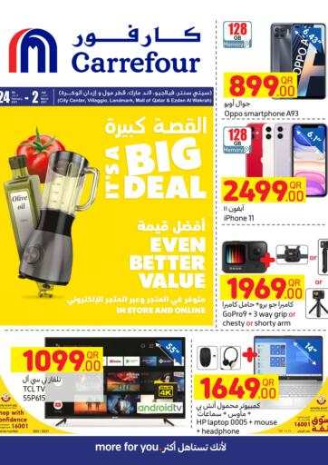 Qatar - Al Wakra Carrefour offers in D4D Online. Its A Big Deal. Its A Big Deal Offer Are Available At Carrefour.  Offers Are Valid Till 2nd March .Hurry Up! Enjoy Shopping!!!!. Till 2nd March