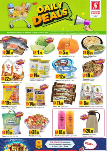 Qatar - Al-Shahaniya Safari Hypermarket offers in D4D Online. Daily Deals. . Only On 24th July