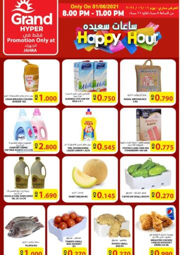 Kuwait Grand Hyper offers in D4D Online. Happy Hour. . Only On 1st June