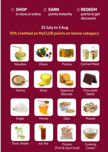 Qatar - Al Khor Carrefour offers in D4D Online. My Club Offer. . Till 03rd August