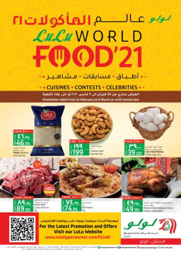 Egypt - Cairo Lulu Hypermarket  offers in D4D Online. Food Festival. . Till 9th March