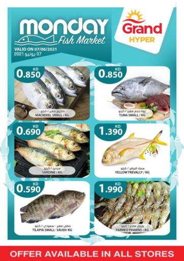 Kuwait Grand Hyper offers in D4D Online. Monday Fish Market. . Only On 7th June