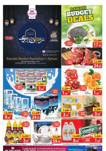 UAE - Sharjah / Ajman Rawabi Market Ajman offers in D4D Online. Ramadan Kareem. . Till 13th April