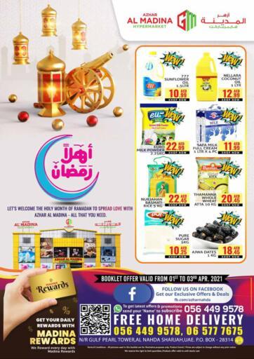 UAE - Sharjah / Ajman Azhar Al Madina Hypermarket offers in D4D Online. Ahlan Ramadan. Exiting Ramadan Offers Available Now At Azhar Al Madina Hypermarket.Get All Products At Best Price Before 03rd April 2021.  Enjoy Shopping!!!. Till 03rd April