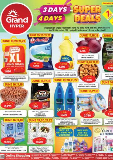 Kuwait Grand Hyper offers in D4D Online. Super Deals. Exciting Offers Waiting For You At Grand Hyper. Visit Their Nearest Store And Get Everything At Exciting Prices. Valid Till 22nd June 2021.  Enjoy Shopping!!!. Till 22nd June
