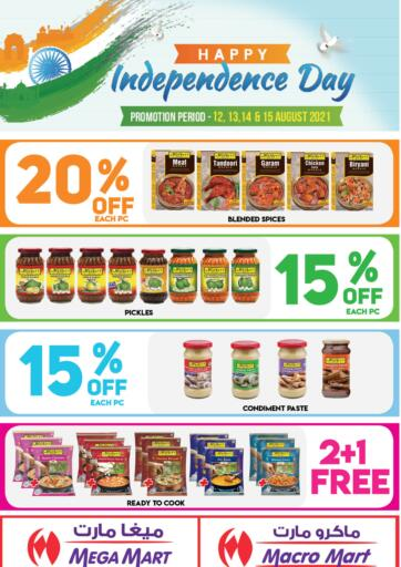 Bahrain MegaMart & Macro Mart  offers in D4D Online. Happy Independence Day. Happy Independence Day At MegaMart & MacroMart! Offer Includes Groceries, Fruits, Vegetables & much more at reduced prices. Offer Valid Till 15th August. Happy Shopping!!. Till 15th August