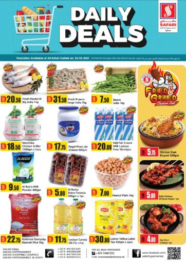 Qatar - Al Wakra Safari Hypermarket offers in D4D Online. Daily Deals. . Only On 22nd March