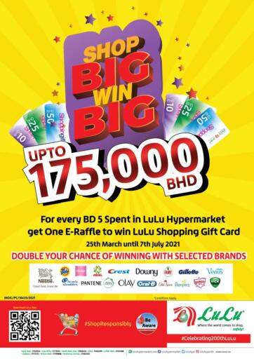 Bahrain LuLu Hypermarket offers in D4D Online. Special Offers. . Till 7th July