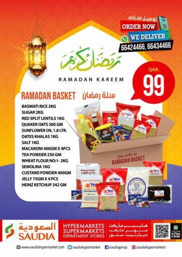 Qatar - Doha Saudia Hypermarket offers in D4D Online. Ramadan Basket. . Ramadan Basket
