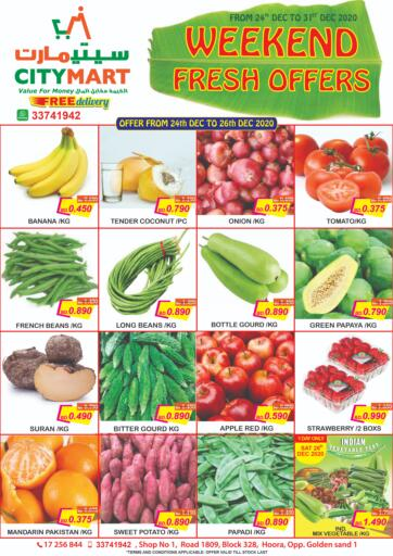 Bahrain CITY MART offers in D4D Online. Weekend Fresh Offers. CITY MART is here with Exciting Offer Weekend Fresh Offers at their store till 31st December . Enjoy Shopping!!!. Till 31st December