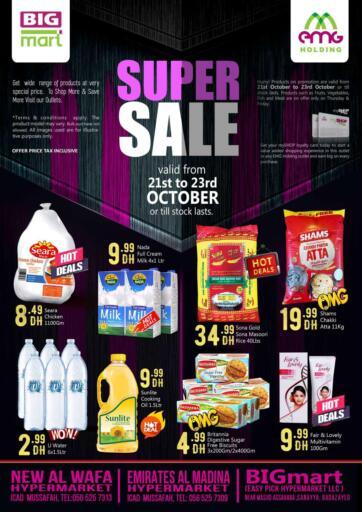 UAE - Abu Dhabi BIGmart offers in D4D Online. BIGmart @ Icad. . Till 23rd October