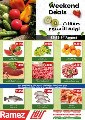 Bahrain Ramez offers in D4D Online. Weekend Deals. . Till 14th August