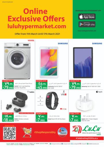 Bahrain LuLu Hypermarket offers in D4D Online. Online Exclusive Offer!. Online Exclusive Offer! @ LULU!! Shop from LuLu Hypermarket and get Amazing prices on  Groceries, Mobiles, Home Appliances and Much More! Offer Valid Till 17th March!. Till 17th March