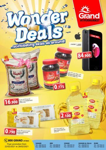 Oman - Muscat Grand Hyper Market  offers in D4D Online. Wonder Deals. . Till 28th February