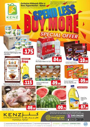 UAE - Sharjah / Ajman Kenz Hypermarket offers in D4D Online. Spend Less Buy More. Spend Less Buy More!!! Offers Going On For  Fresh Foods, Groceries, Home Needs, Fashion & Many More. Get your favorite products at the best prices from Kenz Hypermarket. Buy More Save More! .  Offer Valid Till  27th January 2021. Happy Shopping!!!. Start Shopping!!!! . Till 27th January