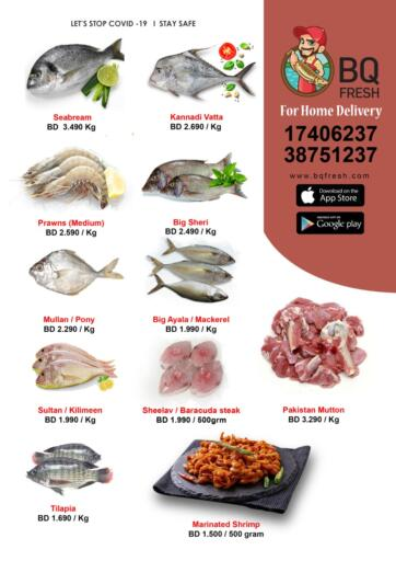 Bahrain BQ Fresh offers in D4D Online. Special Offer. Special Offer @ BQ Fresh!! Buy  products at reduced prices at BQ Fresh!! Offer Valid Until Stock Lasts.. Until Stock Lasts