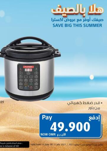 Oman - Sohar eXtra offers in D4D Online. Save Big This Summer. . Until stock Last