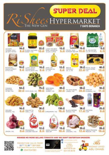 UAE - Abu Dhabi Rishees Hypermarket offers in D4D Online. Super Deal. . Till 28th September