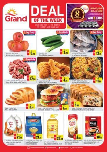 Qatar - Al-Shahaniya Grand Hypermarket offers in D4D Online. Deal Of The Week. . Till 16th October