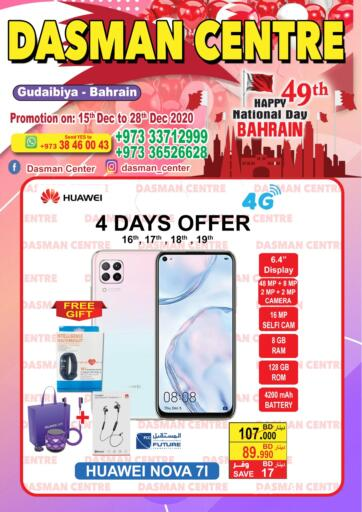 Bahrain Dasman Centre offers in D4D Online. Happy National Day. . Till 28th December